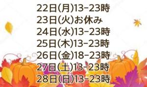 0E04C7D5-D26B-47B6-83B9-ADB26C0EE138