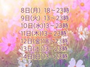 0E775D01-10A3-4605-B2A6-997DEAF042B0