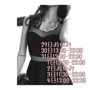 5ADFF804-063D-4854-B587-703F893B7451