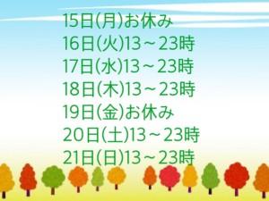 97AB0652-0BD9-4D16-A2A1-35B0E8AC0A58