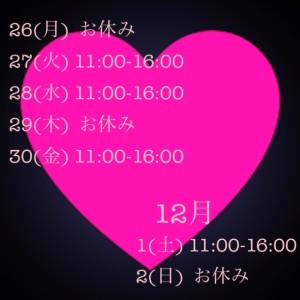 0BFB2656-5D8A-42D5-8326-9A46F4CD3A6D