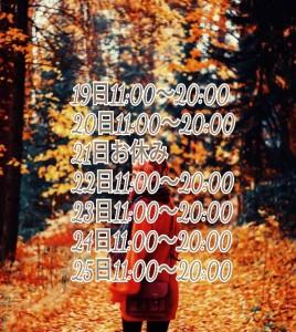 18-11-19-14-03-20-247_deco