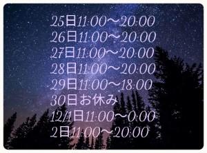 18-11-24-11-05-51-716_deco