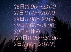 18-11-25-09-45-18-524_deco