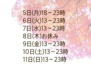 36D97BEB-2C13-449D-8C51-02696933049C
