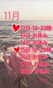 47B6B8B5-5C59-4BE8-8A64-11B396615479
