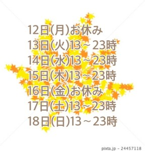 77E55378-2936-4507-9688-0D414997F188