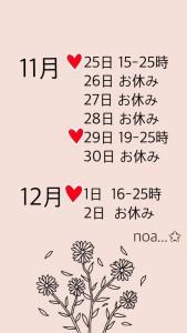 CD5C0B94-62E3-4EEB-85F6-27C03FDD0EC8