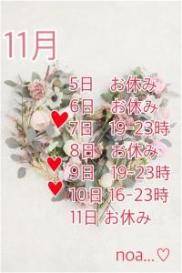 D56491D0-5916-4DC0-86B4-A8FB27C58639