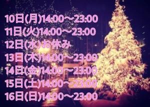 109FC941-1D88-4B0B-AD97-EFD8164B1B3E