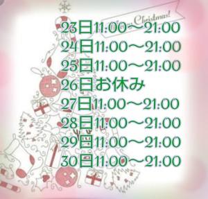 18-12-22-10-48-22-588_deco