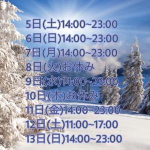 3E3FC0E0-E9EE-4C2B-A2B3-03BB2CDCA042