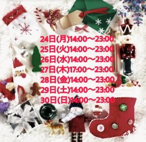 6C7A69D5-AF77-48CC-91BC-E24565660D80