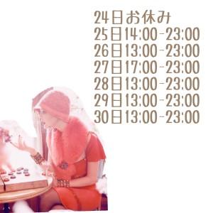 F95A9504-1FC6-4B30-9943-BEDD35042298