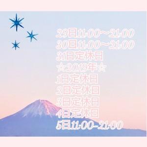 deco_2018-12-27_20-28-28