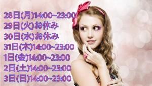 0170A492-D318-4E9D-8CE6-3FAA7548D7C2