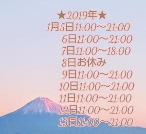 18-12-30-10-57-28-892_deco