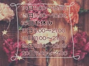 19-01-12-01-28-42-134_deco