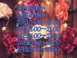 19-01-18-11-07-16-144_deco
