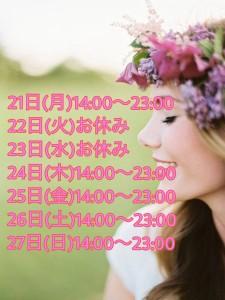 1FD13EB4-EB92-41AA-962D-348245E5EE29