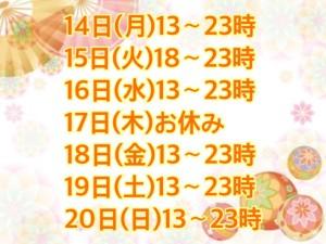 569C135B-EF93-4EA5-A0B1-D4EC458A58F1