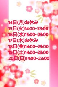 E6840AEF-4556-42B9-9FEE-2886A8BD843E