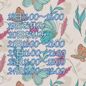 19-02-15-13-39-34-414_deco