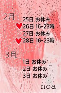 62B0A71B-2EF9-44D9-A4DD-A88ABB58CCA3
