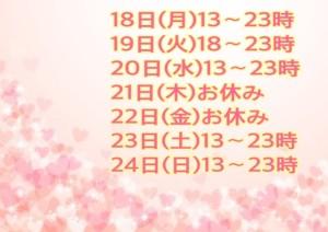 FB4C2955-5F23-4BB0-BF0B-5EAF7D7BB149