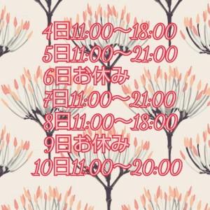19-03-03-09-34-40-524_deco