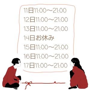 19-03-10-14-19-37-270_deco