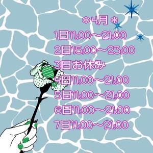 19-03-29-00-48-33-702_deco
