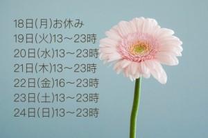 540BA639-52D7-46B4-AB3E-1128D4A58DE5