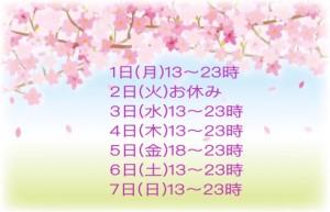 61A6ACD2-AC7B-4CC2-B8CB-7DD3058E9FB8