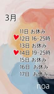 85871F6E-49D7-4CCF-B1C2-615A44578A86