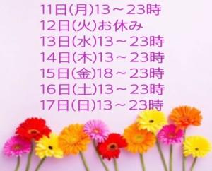 E0A77483-B759-4B72-9981-41BA790F71A9
