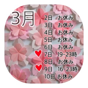 EF790553-CD40-4065-8A48-9CEB7A4CAA0A