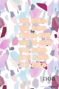 08EC4E85-7CD2-44A3-97D1-C16C0A341C76