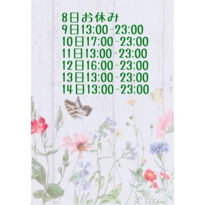 0F27FF14-3B56-4534-8DBA-3754D6E9CCD3