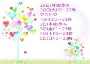 2151E85F-43F2-42C8-882F-59D841F7276B