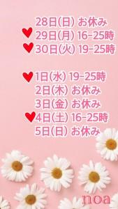 0B2C4505-F45F-47D2-8F83-02D016077725