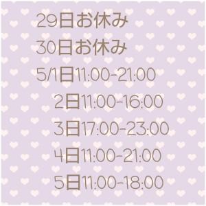 19-05-01-10-49-25-239_deco