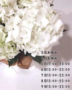 4604EBD1-6622-4FBC-9BE9-7B61D5C4E44A
