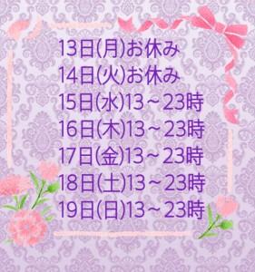 7A77B91B-E9C7-4EB3-B909-D0A1CD29EF36