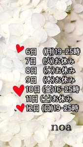 9CC8E02F-9533-4644-B05B-8B986E0B9C30