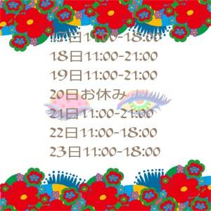 19-06-14-10-55-53-968_deco