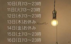 1BFE3552-BF53-4A61-8355-7FE10AEF8E63