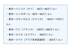 20C9B599-9EC2-4062-8B35-9598AD5A7657