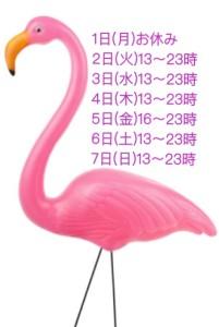 B17B7C28-A8EE-42B2-9385-015B5ECE91DA
