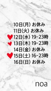 CFAC1E0B-16C9-4554-9E9F-B49BD4A4614B